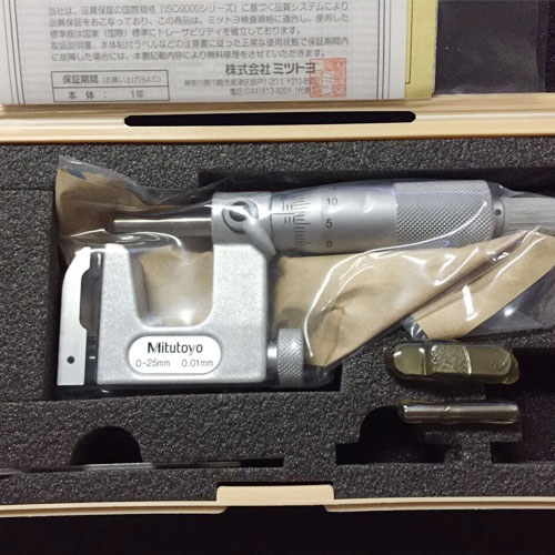 micrometer calipers